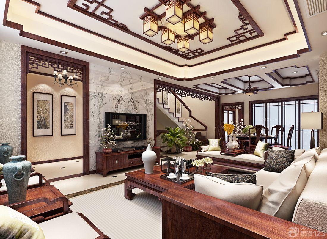中式仿古客厅装修设计室内天花板吊顶图