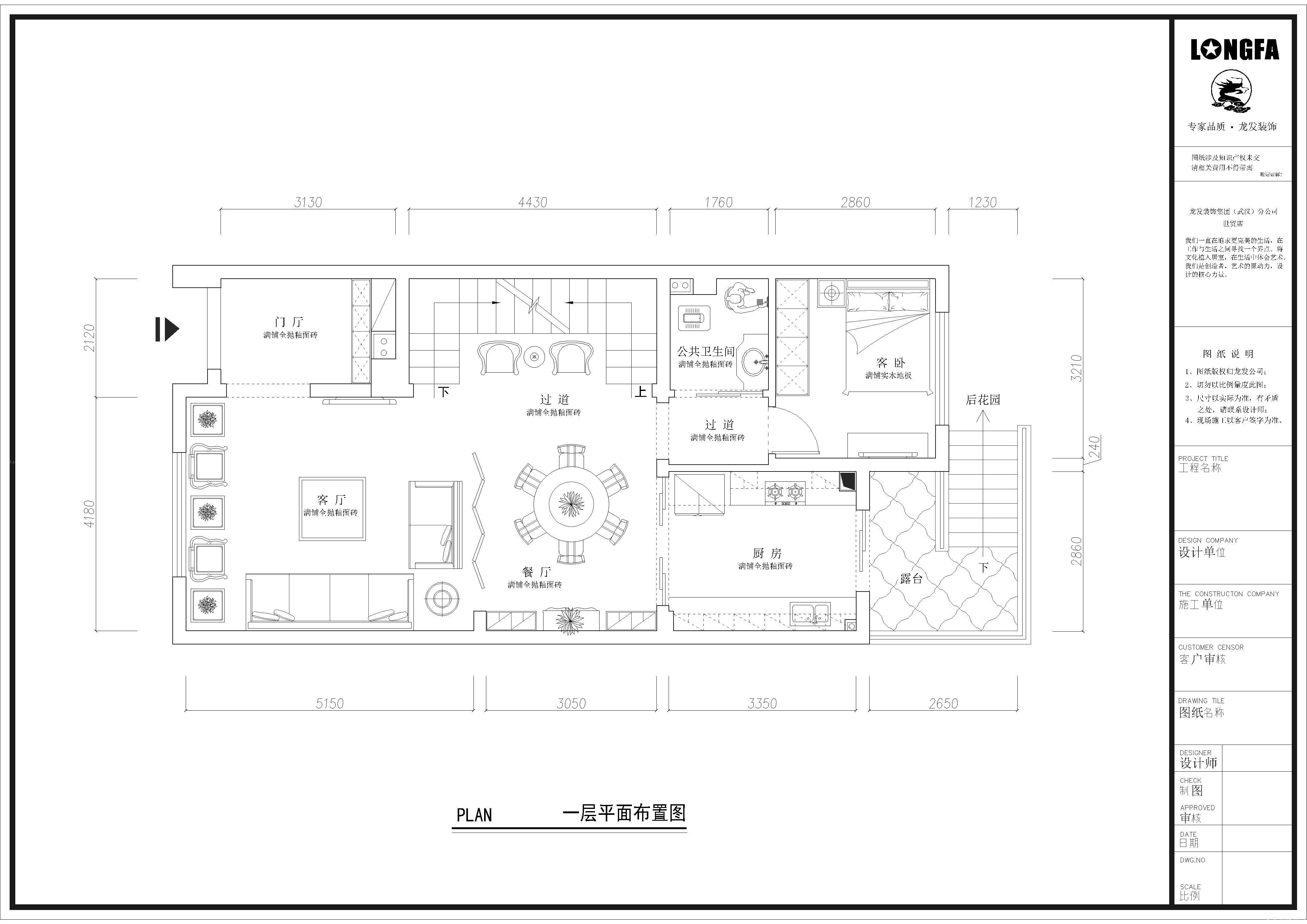 图_120平方别墅平面  三层别墅设计图平面图-新农村三层别墅设计图