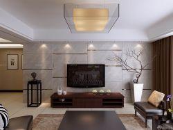 現代風格顏色搭配客廳裝修風格電視背景墻圖片