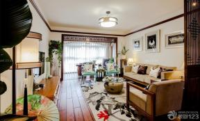 中式家居 家裝客廳 客廳裝修設計