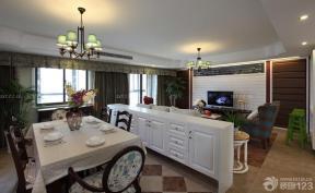 客廳與餐廳隔斷造型 窗簾布藝 140平方