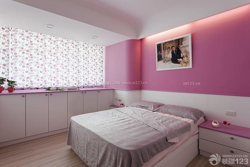 粉红色新婚主卧室装修效果图