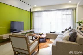 現代風格顏色搭配 客廳裝潢設計效果圖