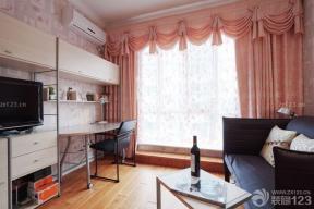 原木地板 書桌書柜組合 小書房