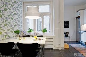 80平米 餐廳裝修風格 花藤壁紙
