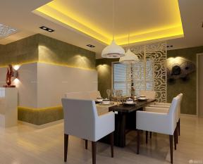 兩室兩廳 家庭餐廳 靠背椅