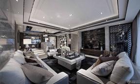 125平米 客廳沙發擺放 混合材質茶幾