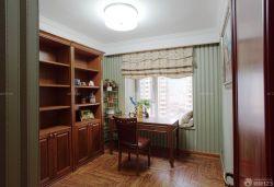 120平米美式家裝書房燈具裝修效果圖