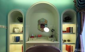 150平米 地中海家裝效果圖 書房設計