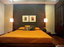 130平方房子中式家居臥室床頭背景墻裝修圖
