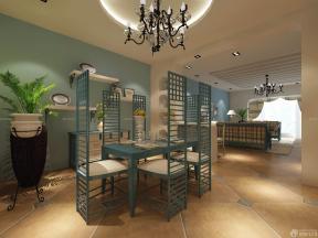 150平米 地中海風格設計 飯廳吊頂