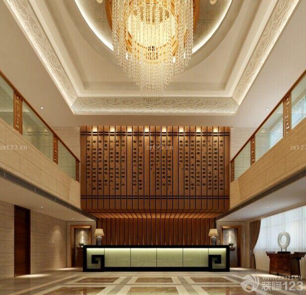 中式酒店前台装修图片图片