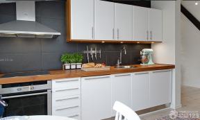 150平米 北歐風格 廚房設計
