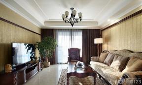 美式裝修風格 客廳裝修圖片大全 120平米