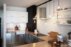 125平米廚房整體櫥柜用品置物架