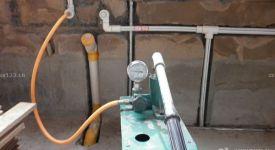 水电改造验收 基础和细节都要重视