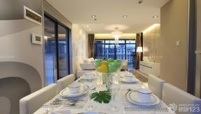150平米 現代風格顏色搭配 餐廳裝飾