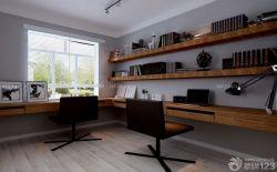書房墻面置物架設計圖片