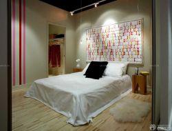 現代美式臥室裝修效果圖2014