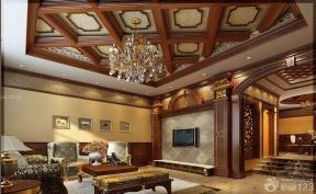 歐式風格客廳效果圖 木質吊頂