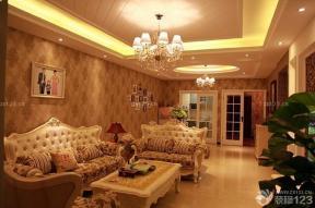小戶型大客廳 簡歐小戶型客廳裝修