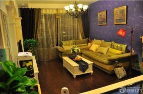 小戶型大客廳 兩室一廳小戶型客廳裝修