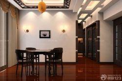 中式風格120平方房子設計圖