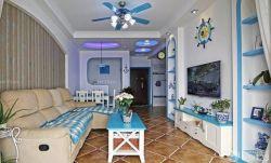 地中海風格小戶型客廳裝修設計圖