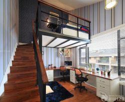 50平loft一室一廳室裝修效果圖
