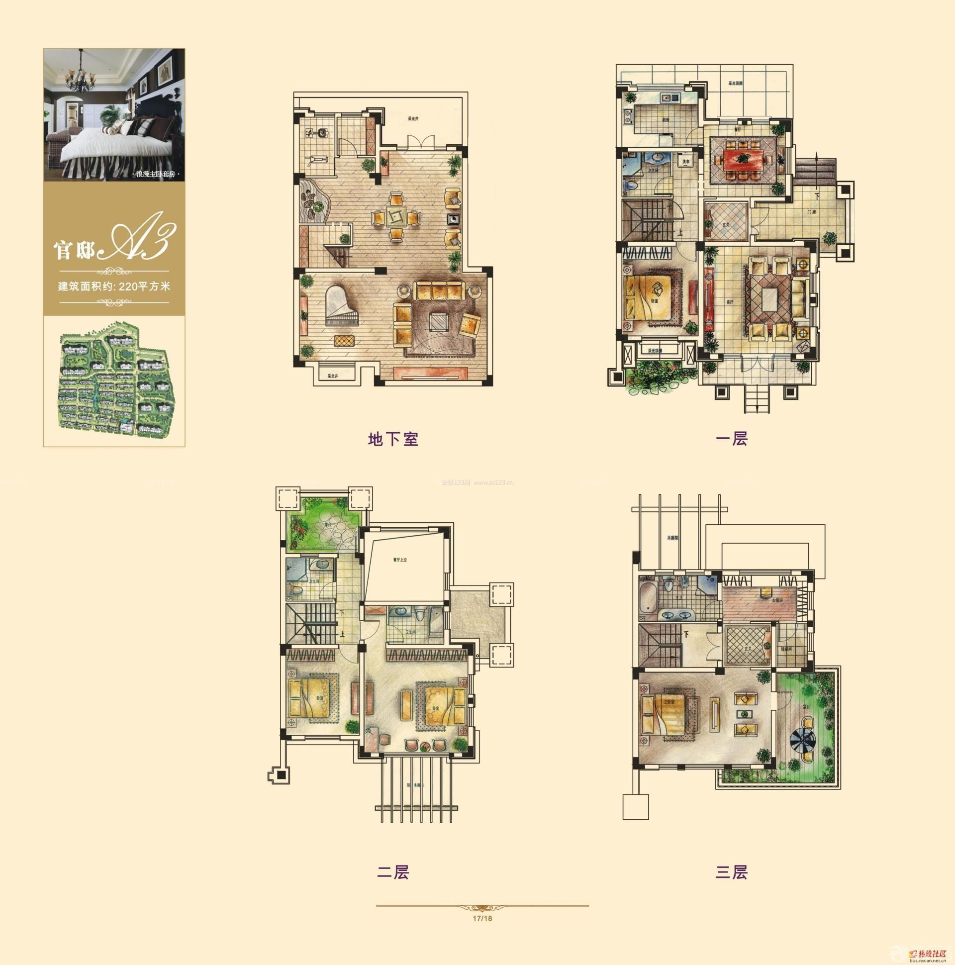 四层农村别墅户型图