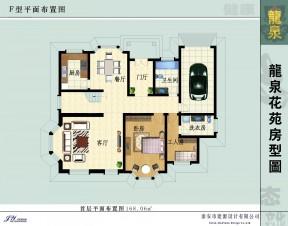 三層別墅戶型圖