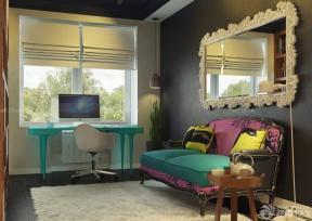 一室一廳家居裝修效果圖 37平米小戶型裝修
