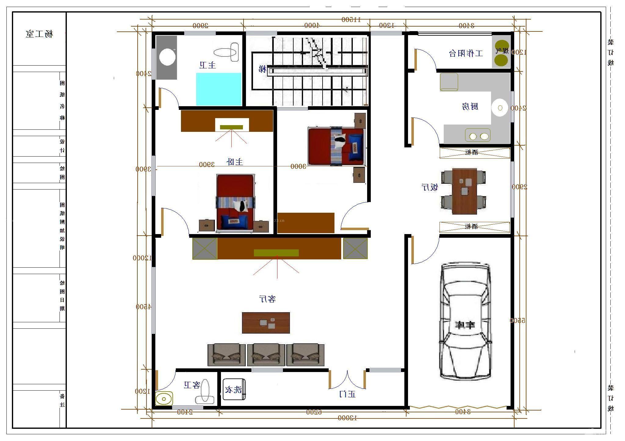 家庭装修三室两厅经典户型图