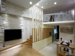 50平方一室一廳小戶型裝修圖 暖色調裝修小戶型