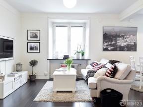 一室一廳歐式裝修設計圖 簡歐風格小戶型