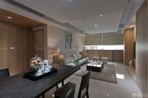 中小户型设计 小户型公寓装修实例
