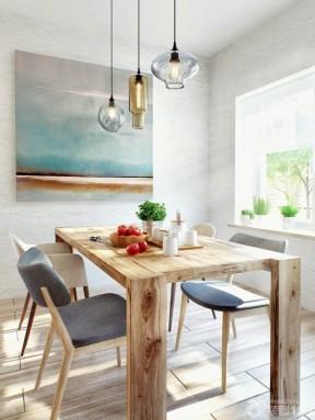 50平二手房裝修效果圖  方餐桌