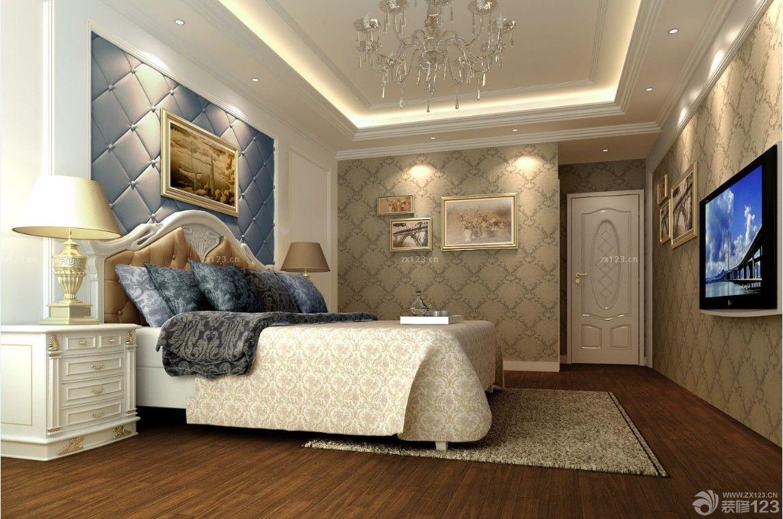 30平欧式小户型单身公寓装修图 _装修123效果图