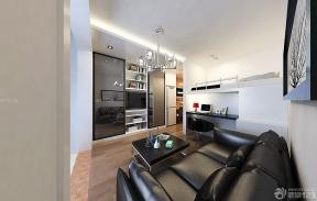 50平一室一廳小戶型裝修圖 交換空間一室一廳裝修圖