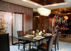 89平房子特色餐廳裝修設計圖