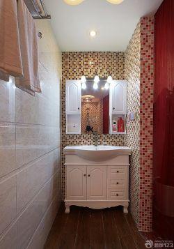 經典美式小戶型洗手間裝修實景圖片欣賞