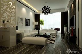 小戶型簡約裝修效果圖 小客廳