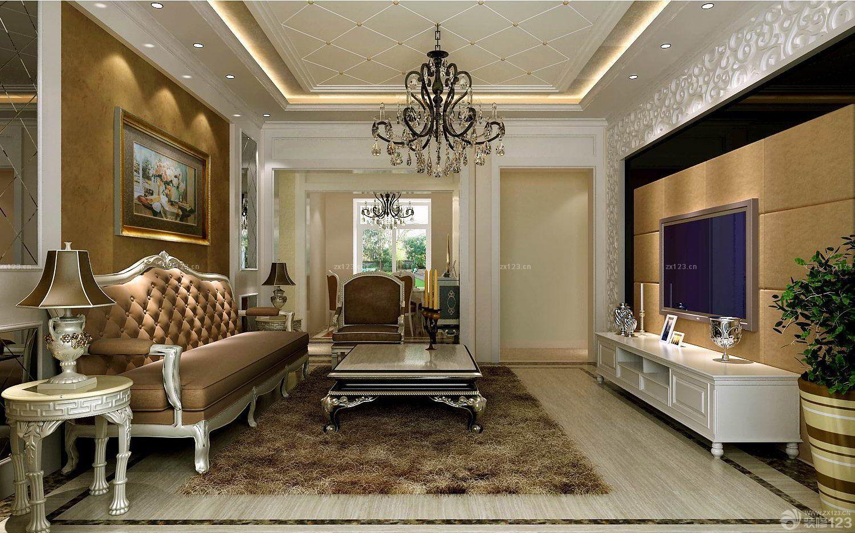 90平方客厅小户型欧式装修效果图图片
