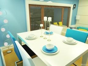 家裝地中海風格圖片 餐桌