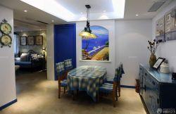 地中海家裝餐廳裝飾柜設計圖