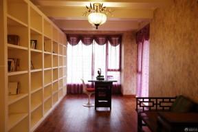 經典書房裝修 吊頂設計