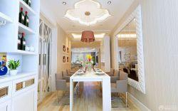家裝餐廳設計樣板房