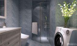 三室兩廳兩衛衛生間瓷磚樣板間圖片