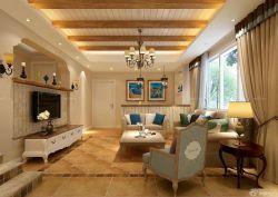 家裝房屋客廳設計樣板房