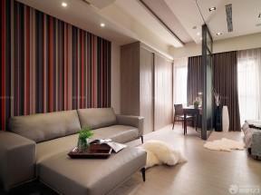 54平米小戶型設計 家居客廳